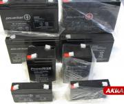 akumulatory_zelowe